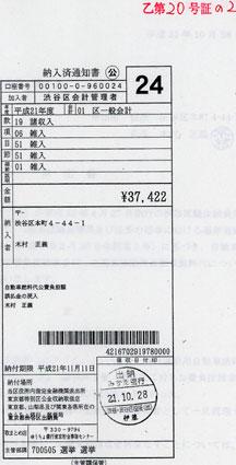 kimura15.jpg