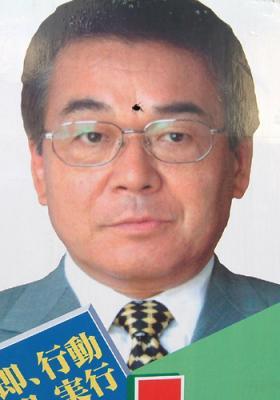 kimuraa.jpg
