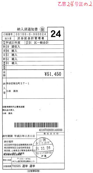 kobayshi15.jpg