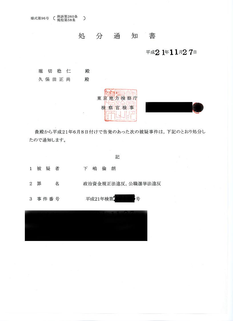 michiochiken1.jpg