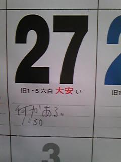 24-1-17