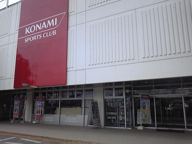 コナミスポーツクラブ津田沼