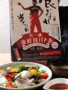 海鮮丼03