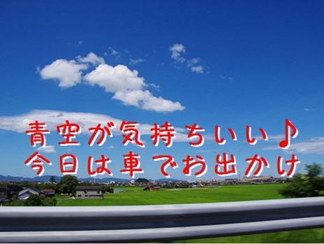 鍵掛峠01