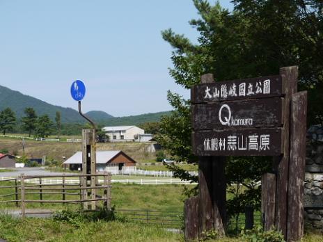 GO大阪米子松江02