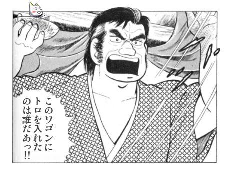 torokora2.jpg
