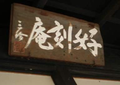 kyoto26.jpg
