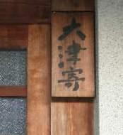 kyoto8.jpg