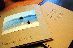 しまなみ海道の自作フォトブック