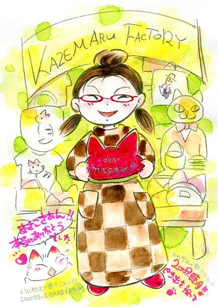 masakoさんを描きました~