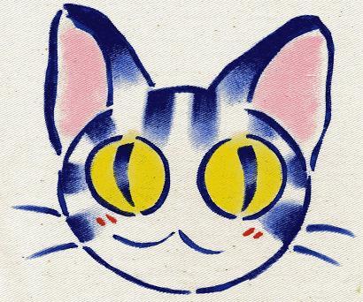 猫手染め第1号