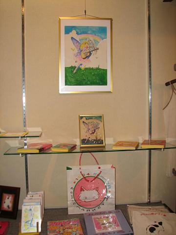 懐かしの川猫漫画作品原画展示