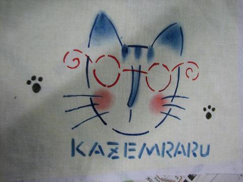 風丸夏猫祭 021