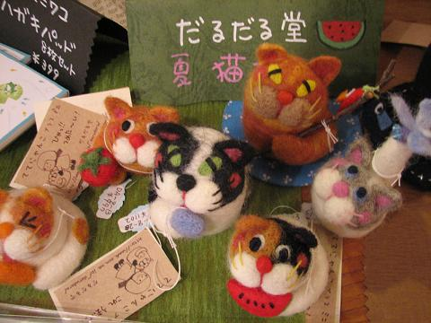 風丸夏猫祭 025