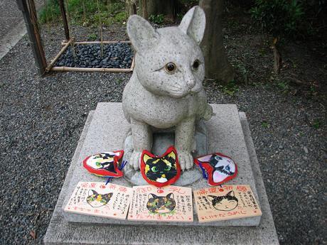猫返し神社御礼参り 014