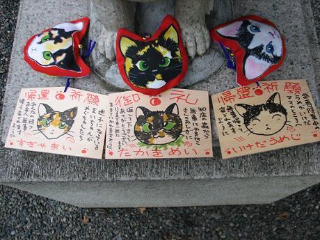 猫返し神社御礼参り 015