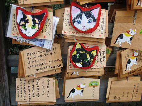 猫返し神社御礼参り 040