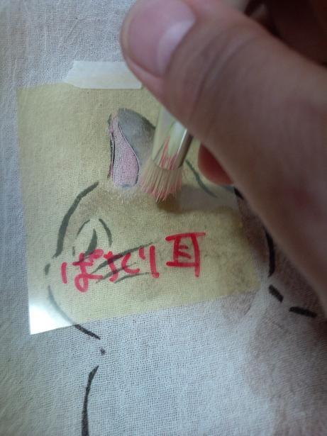 猫手染めぱちくり 009
