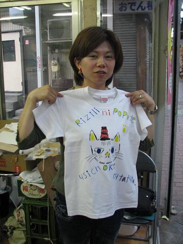 夏猫Tシャツ教室 042