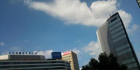 大名古屋の青空