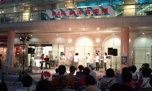 勝川駅前コンサート