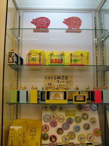 TAAKOの金猫玩具箱 022