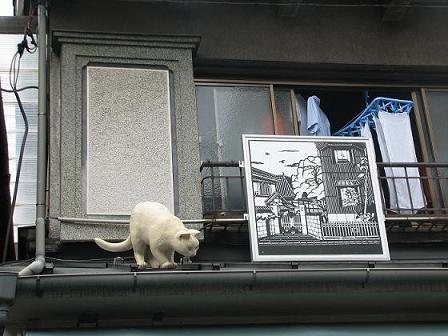 やなせん猫探訪 074