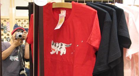 Tシャツコーナー