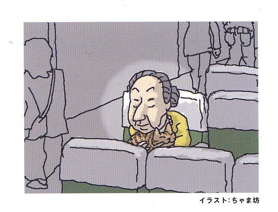稲葉恵子おばあちゃん