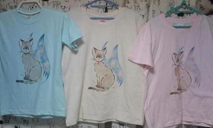 ドミノTシャツ