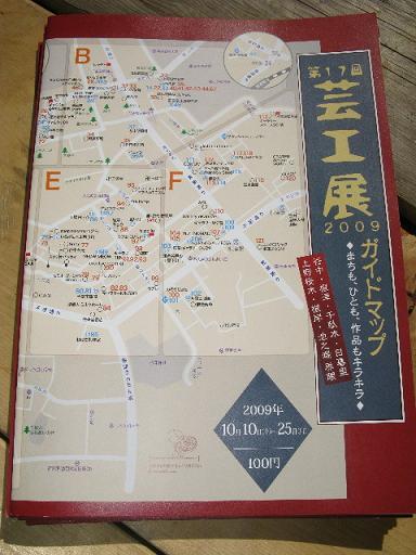 ガイドマップ