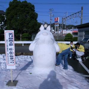 2009yukimaturi3.jpg