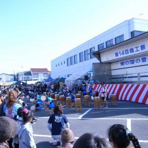 2009yukimaturi4.jpg