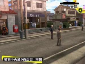 02-稲羽商店街南側