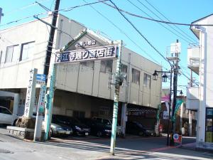 月江寺商店街入り口