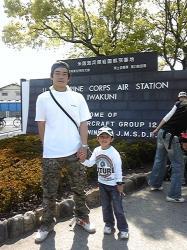 岩国米軍基地入口