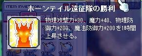 0920-2.jpg