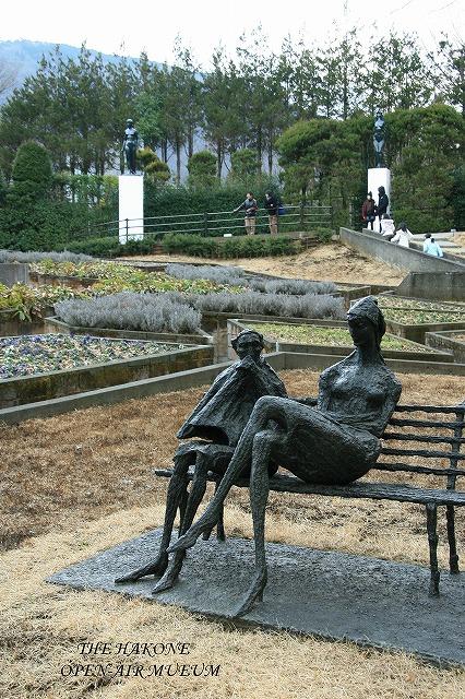 IMG_4648箱根彫刻の森美術館