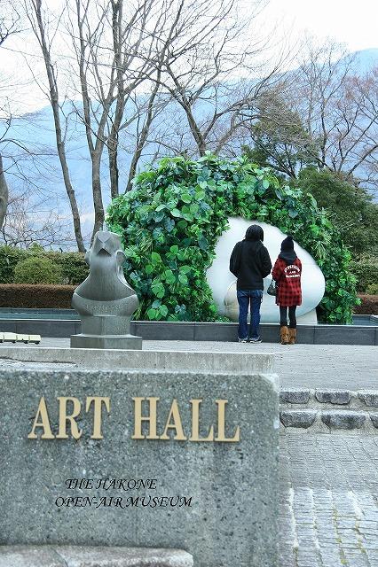 IMG_4605箱根彫刻の森美術館