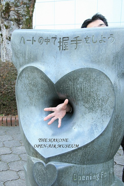 IMG_4608箱根彫刻の森美術館