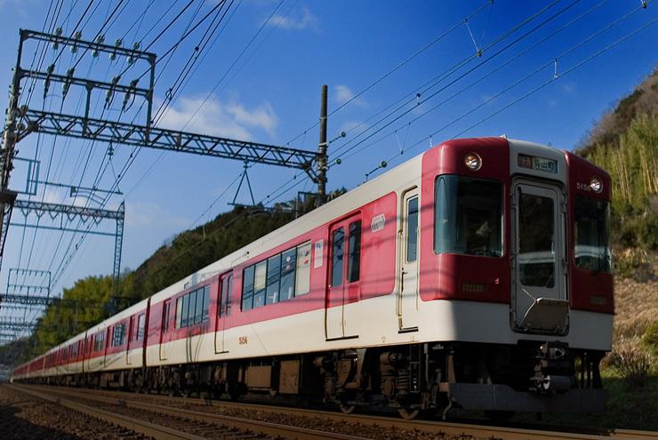 sanbonmatsu-5110-cs-nx3.jpg