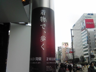 Image614_20110222132332.jpg