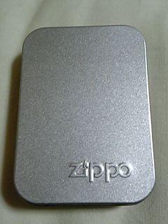 zippo1.jpg
