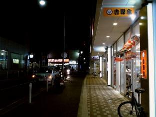 2011.01吉野家期間限定牛丼(並)270円1