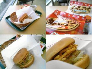 モスバーガー2010.12.26~期間限定塩バターチキンバーガー5