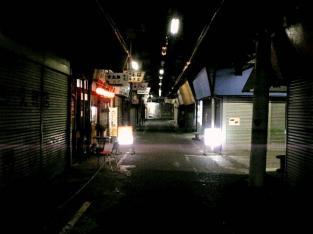 大衆食堂タカギ屋 生が焼定食001