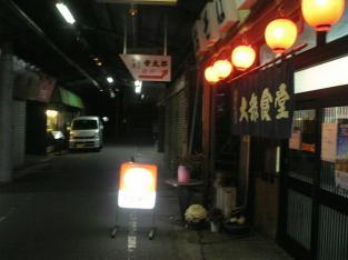 大衆食堂タカギ屋 生が焼定食002