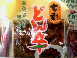 東海漬物 七彩どん辛で炒飯001