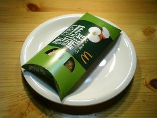 マクドナルド ホットアップルパイ001