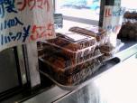 川窪牛豚肉店 幻の焼き豚004